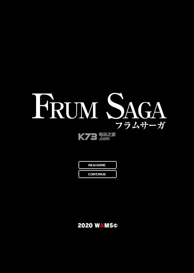 Frum Saga游戏截图1