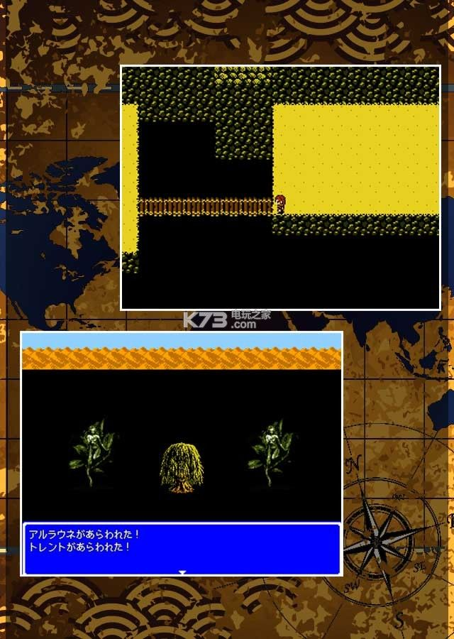 Frum Saga游戏截图2
