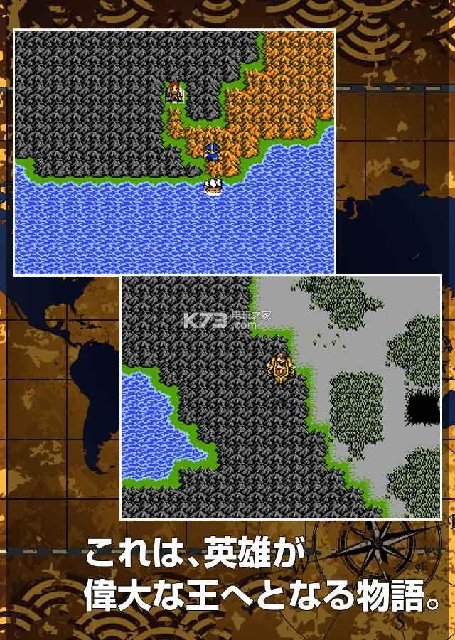 Frum Saga游戏截图3