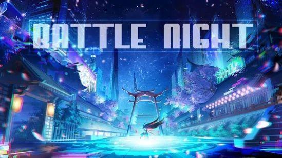 Battle Night官网版截图1