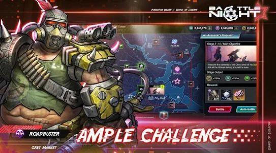 Battle Night官网版截图3