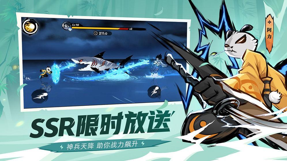 忍者必须死3修改版截图2
