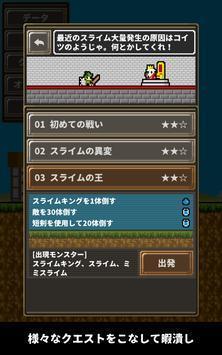 分钟猎人游戏截图2