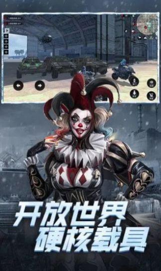 铁血装甲釜山行官网截图3