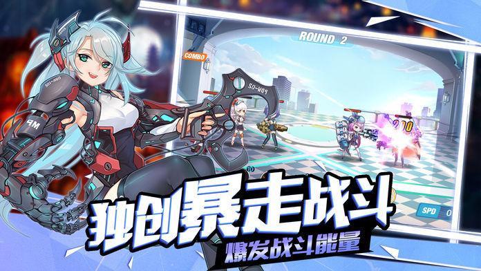 零次元战姬官网版截图2