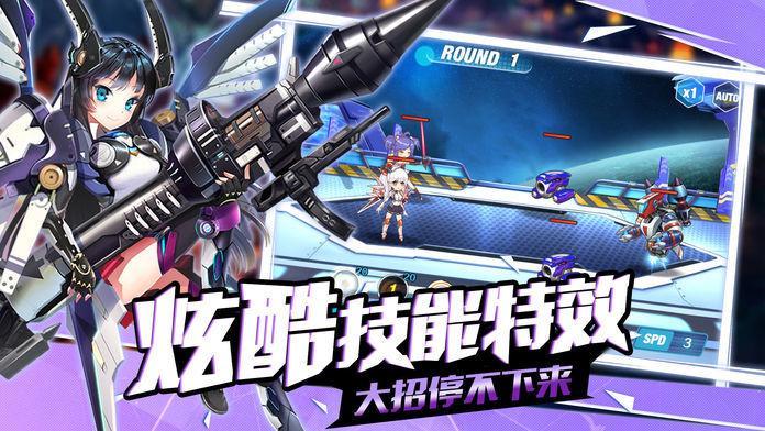 零次元战姬官网版截图5