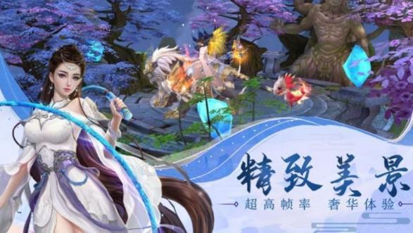 山海妖兽图鉴官网版截图3