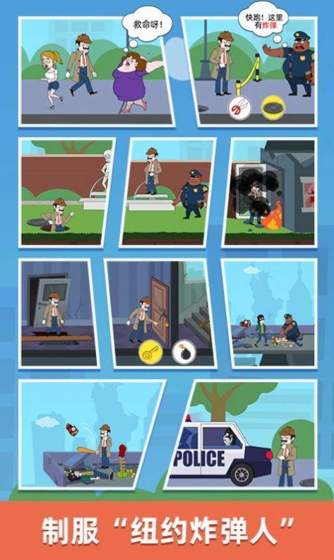 侦探小画家游戏截图1