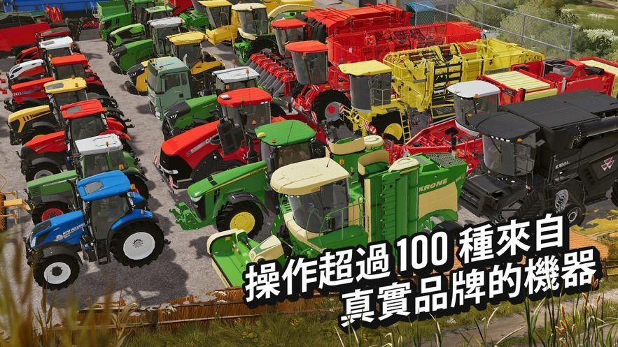 超级农场主官方版截图2