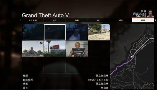 侠盗猎车手6手机版截图3