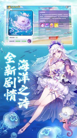 天姬契约官网版截图3