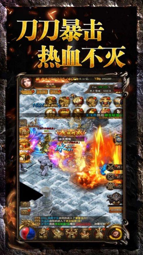 中州世界官方版截图2