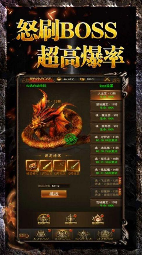 中州世界官方版截图3
