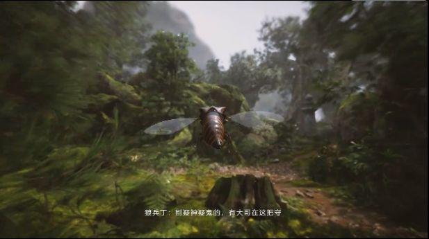 黑色神话孙悟空中文版截图4