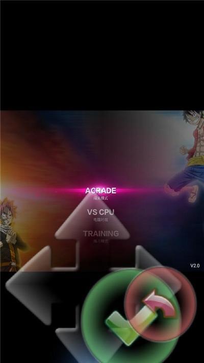 海贼王vs妖尾6.1满人物版截图1