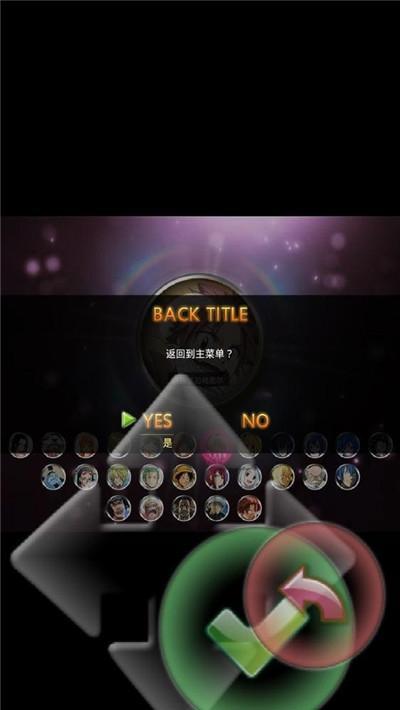 海贼王vs妖尾6.1满人物版截图3