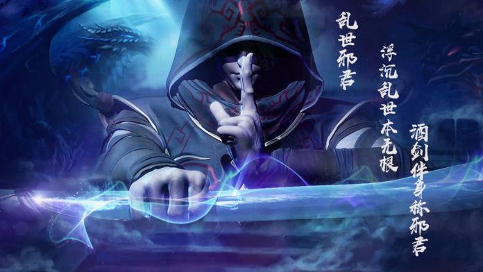 圣邪之战游戏截图2