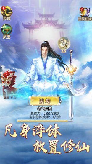 千秋梦2020官方版截图1