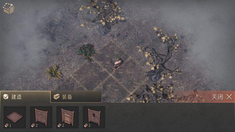 黑暗幻想生存1.0.6汉化版截图3