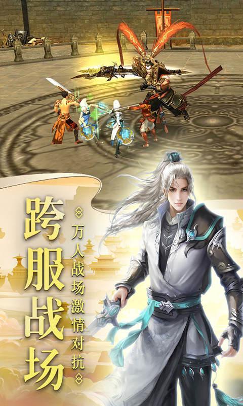 小妖祈羽传游戏截图3