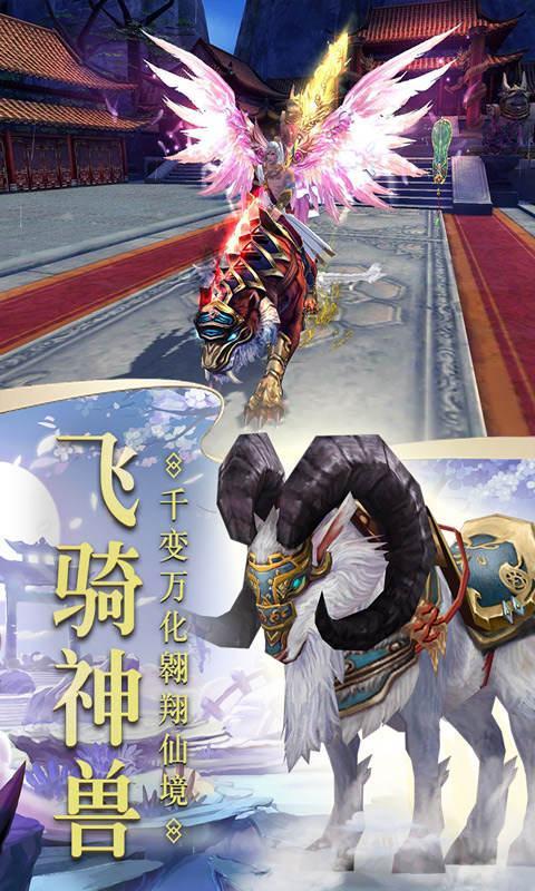 小妖祈羽传游戏截图4