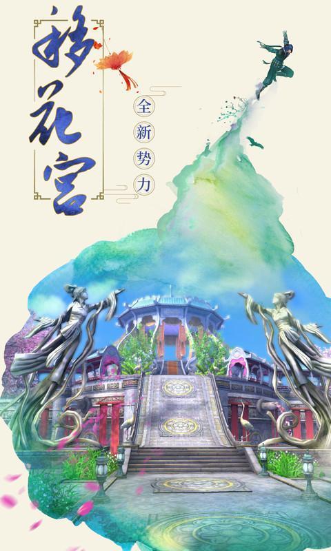九阴江湖手游截图1