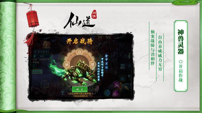 天宫十二座官网版截图1