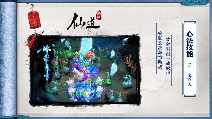 天宫十二座官网版截图3