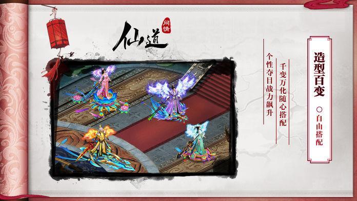天宫十二座官网版截图5