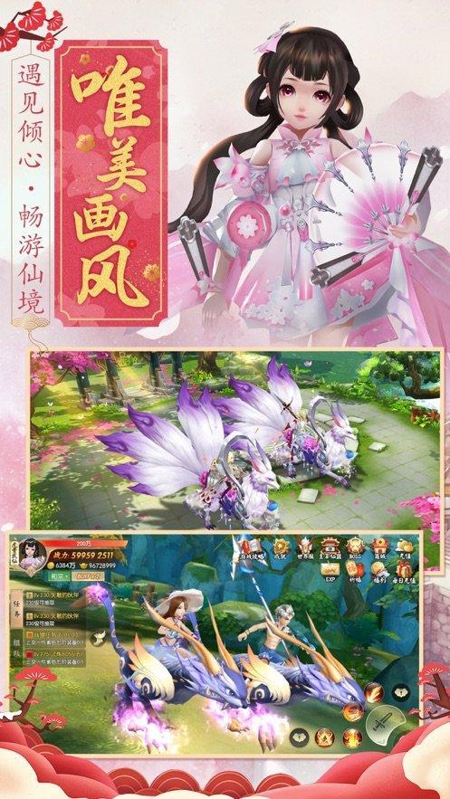冠军蔷薇游戏截图1