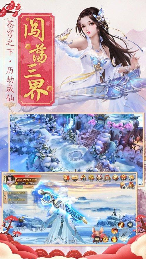 冠军蔷薇游戏截图3