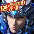 风神三国志官网版