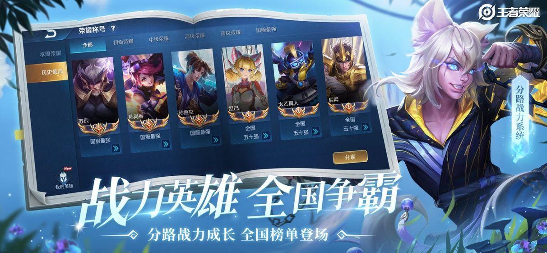 迷你荣耀官方版截图4