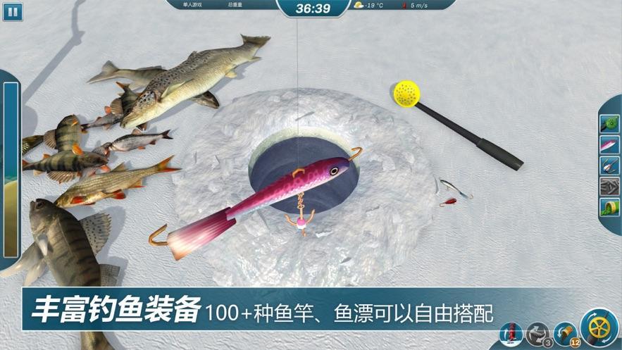 冰钓大师最新版截图2