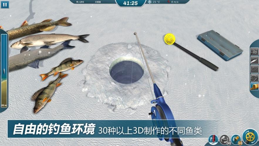冰钓大师最新版截图4