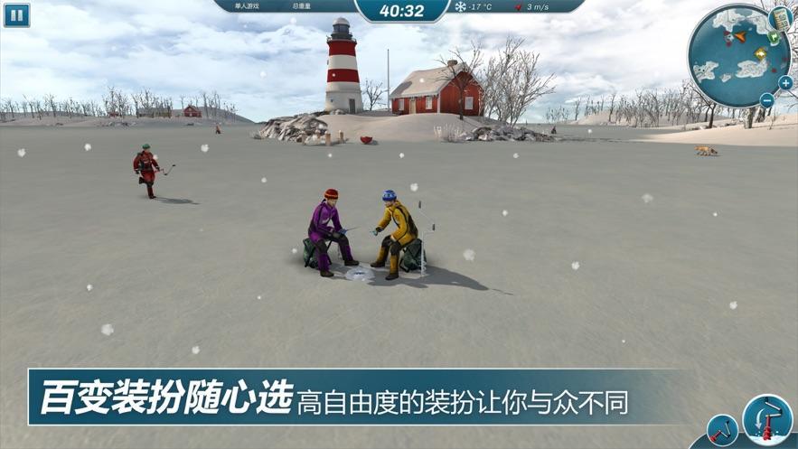 冰钓大师免费版截图3