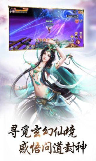 战玲珑之清平乐官网版截图3