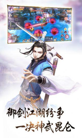 战玲珑之清平乐官网版截图4