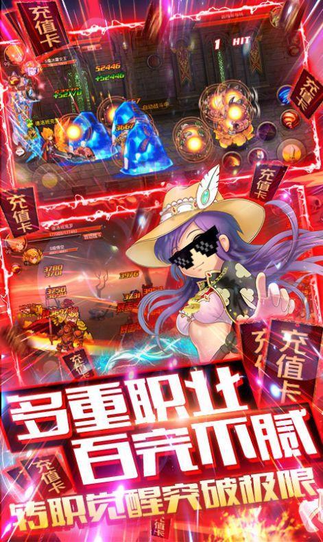地下城与妖姬官网版截图1