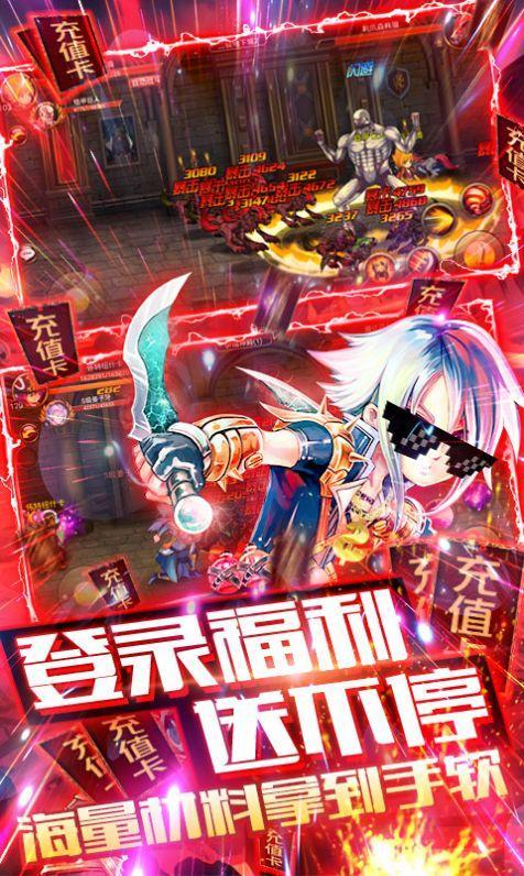 地下城与妖姬官网版截图3