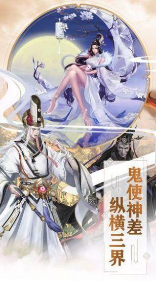 轩辕奇侠录破解版截图4