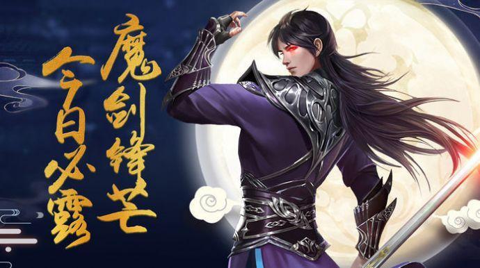 九州猎魂师游戏截图1