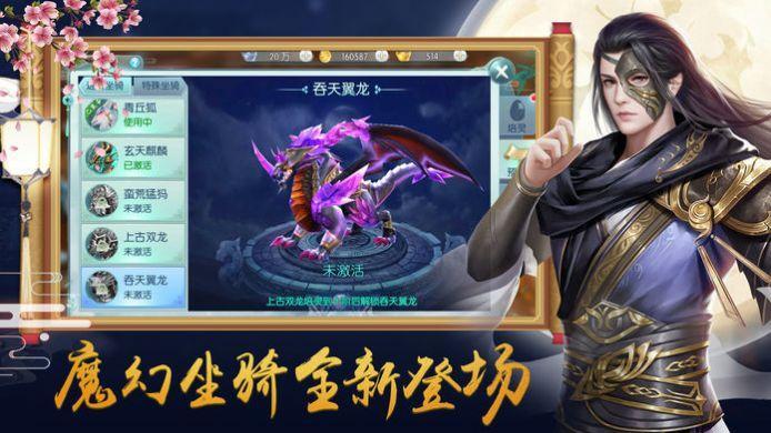 九州猎魂师游戏截图2