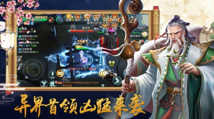 九州猎魂师游戏截图4