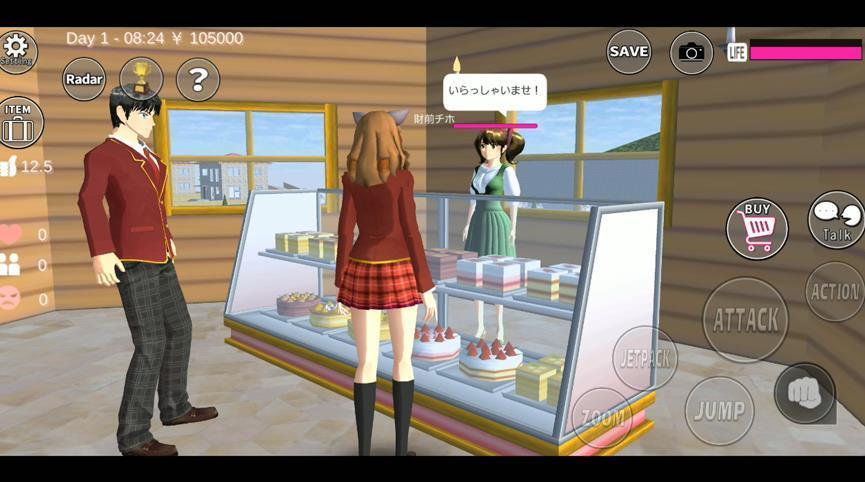 樱花校园模拟器1.037.02版本截图1