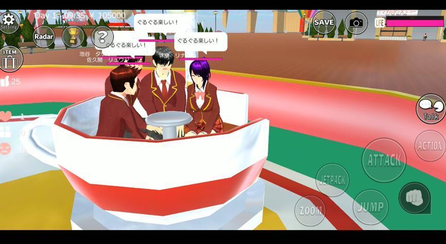 樱花校园模拟器1.037.02版本截图2