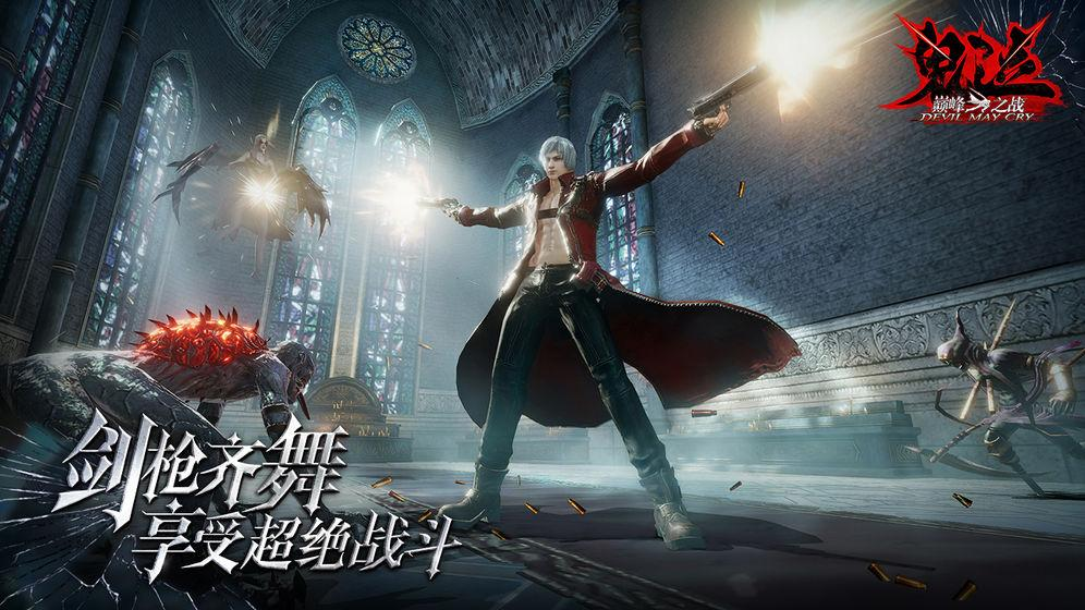 鬼泣5维吉尔DLC官方版截图3