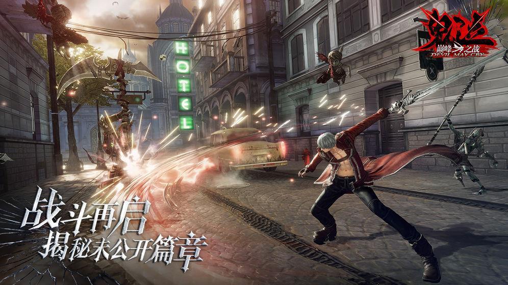 鬼泣5维吉尔DLC官方版截图4