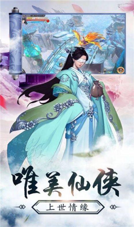 云裳九天行花妖传官方版截图4