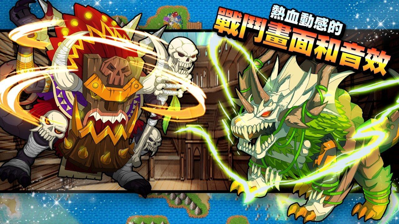 梦幻怪兽2.0中文修改版截图1